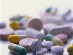 Аптеки Балаганска