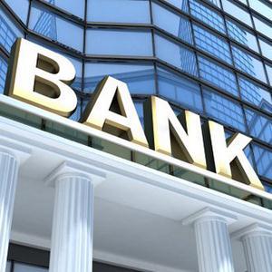 Банки Балаганска