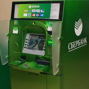 Банкоматы Балаганска