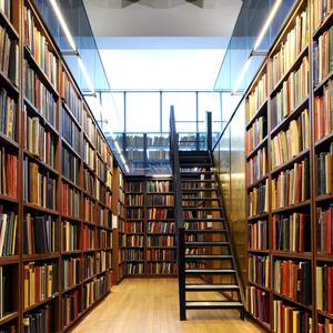 Библиотеки Балаганска