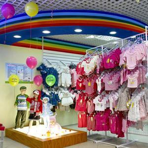 Детские магазины Балаганска