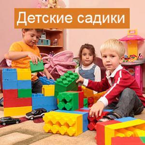Детские сады Балаганска