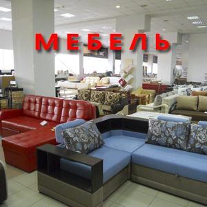 Магазины мебели Балаганска