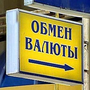 Обмен валют Балаганска