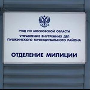 Отделения полиции Балаганска