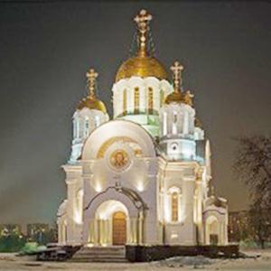 Религиозные учреждения Балаганска