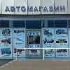 Автомагазины в Балаганске