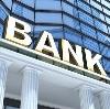 Банки в Балаганске