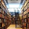 Библиотеки в Балаганске