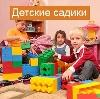 Детские сады в Балаганске