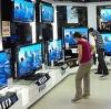 Магазины электроники в Балаганске
