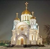 Религиозные учреждения в Балаганске