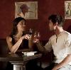 Рестораны, кафе, бары в Балаганске