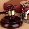 Суды в Балаганске